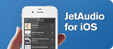 jetAudio for iOS