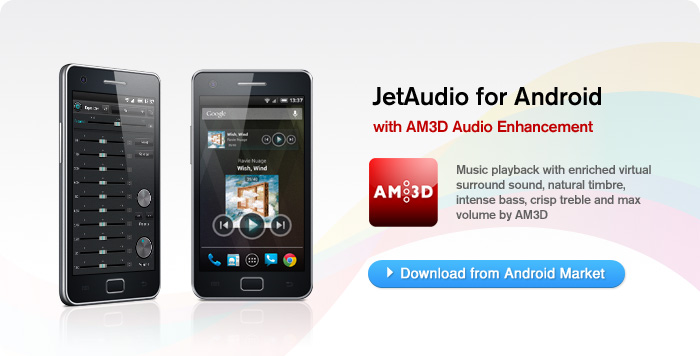 gratuitement jetaudio basic 8.0.7