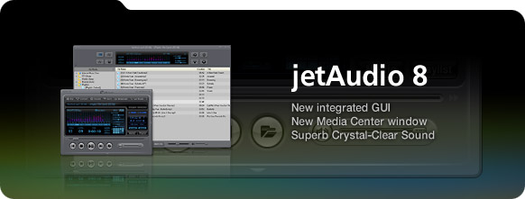 COWON Media Center - jetAudio Plus VX version by COWON - How to uninstall it